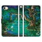 ショッピングどうぶつの森 iPhone8 iPhone7 iPhone 手帳型 ケース カバー ルドンの森 ウエダマサノブ 大樹 屋久島 屋久杉 森 縄文ジイサン 絵画