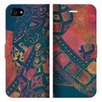 iPhone8iPhone7iPhone手帳型ケースカバーELEPHANT-ネイビーデザイナーズエスニックアジアンゾウ象アニマル