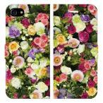 iPhone8 iPhone7 手帳型 ケース カバー 写真 花柄 mod11 写真 花柄 mod11 花 綺麗 可愛い プレゼント ブーケ フラワー
