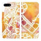 iPhone8PlusiPhone7Plus手帳型ケースカバーELEPHANT-ホワイトデザイナーズエスニックアジアンゾウ象アニマル
