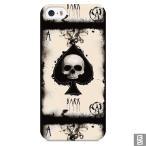 iPhoneSE iPhone5S iPhone5 ハード ケース カバー スカル type:D スカル type ドクロ モノトーン トランプ メンズ