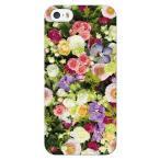 iPhoneSE iPhone5S iPhone5 ハード ケース カバー 写真 花柄 mod11 写真 花柄 mod11 花 綺麗 可愛い プレゼント ブーケ