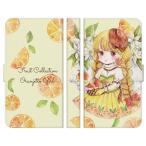 Galaxy 各種 Note 20 Ultra 5G S10 A51 A41 S20 S20+ 手帳型 ケース カバー オランジェット娘 cinnamon かわいい 夏 オレンジ