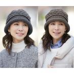 髪型ふんわり蓄熱ニット帽