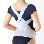 正しい姿勢をキープし、肩と腰への負担を軽減!!