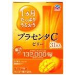 1ヵ月たっぷりうるおうプラセンタCゼリーマンゴー味 10gx31本 1セット(12箱) アース製薬