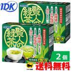 ORIHIRO 賢人の緑茶 機能性表示食品 2個パック 送料無料