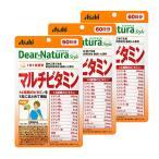 ディアナチュラ スタイル マルチビタミン 60日分 60粒入 3個セット 送料無料 Dear-Natura 葉酸 ビタミンC ビタミンD サプリ サプリメント アサヒ