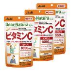 ディアナチュラ スタイル ビタミンC 60日分 120粒入 3個セット 送料無料 Dear-Natura アサヒ ビタミンB 美容 サプリ サプリメント アサヒグループ食品