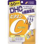 DHC ビタミンC(ハードカプセル) 120粒 60日分 ポスト投函  代引不可