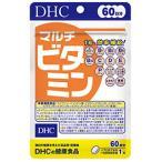 DHC マルチビタミン 60粒 60日分  ポスト投函  代引不可