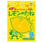 IDKだれでも健康ショップで買える「ノーベル レモンのたね 35g ポスト投函 代引不可」の画像です。価格は119円になります。