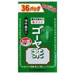 山本漢方製薬 ゴーヤ茶  お徳用  8gX36包