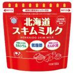 北海道スキムミルク  180g  ポスト投函  代引不可