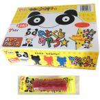 ひとくちカルパス1箱50個入り(ヤガイ)