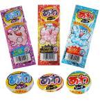 あわソーダ1袋3個入りx20袋 (グレープ・コーラー・ソーダ)コリス製菓