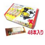 チーズおやつ48本入り(OHGIYA)