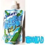 のむのむゼリー(サイダー味)30個タクマ食品【駄菓子】