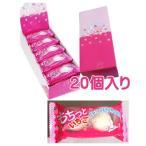 【駄菓子】もちっとイチゴ 2個入り × 20個入り(やおきん)