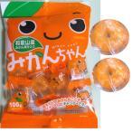 みかんちゃんキャンディ100g(川口製菓)