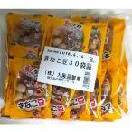【駄菓子】雀の学校(きなこ豆)30袋(大阪屋製菓)
