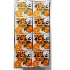 【駄菓子】マーブルガム(オレンジ・フーセンガム)24個入り(マルカワ)