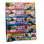 きかんしゃトーマスとなかまたちチューイングキャンディ 5枚×20入り(ロッテ )