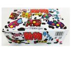 【駄菓子チョコ】動物ランドチョコ70入り(マーブルチョコ付)ジャック製菓