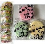 まんまるみるく(ふわふわせんべい)1袋9枚入りx20袋(松川商店)