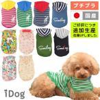 Yahoo!iDog犬服 セール iDog デイリーパーカー アイドッグ
