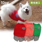 犬の服 iDog 中大型犬用 重ね着風タンク 防虫 moscape アイドッグ クリアランス 40%OFF