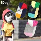 犬の服 iDog 切替パイルパーカー アイドッグ クーポン利用で150円OFF