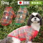 犬の服 iDog おめかしライオンのチェックTシャツ 防虫 moscape アイドッグ メール便OK クーポン利用で150円OFF