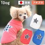 犬の服 iDog ギンガムチェックスタータンク アイドッグ メール便OK
