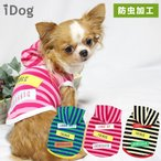犬の服 iDog テープ風ロゴボーダーパーカー 防虫 moscape アイドッグ
