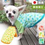 犬の服 iDog トロピカルスター切替Tシャツ moscape メール便OK クーポン利用で150円OFF