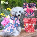 犬の服 iDog 愛犬用浴衣 レトロ牡丹 アイドッグ