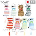 iCat おもちゃ 社猫コマリがモデルのケリケリキャットTOY