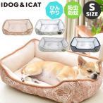 犬用ベッド IDOG&ICAT ひんやり防虫 BOXベッド Sサイズ  moscape COOL