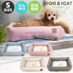犬用ベッド IDOG&ICAT ひんやり防虫 スクエアベッド Sサイズ  moscape COOL