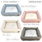 犬用ベッド IDOG&ICAT ひんやり防虫 スクエアベッド Mサイズ  moscape COOL