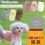 犬の服 iDog 福袋 スポ�