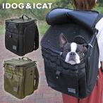 犬用キャリー IDOG&ICAT WALKA HOLIC スクエアバックパック アイドッグ