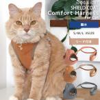 猫 ハーネス iCat 猫用コンフォートハーネス リード付き スター 防水 アイキャット メール便OK