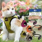 猫 キャットハーネス iCat 猫用コンフォートハーネス リード付き ICAT EQUIPMENT アイキャット メール便OK