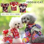 犬 服 iDog 愛犬用着物 アイドッグ 年賀状 お正月
