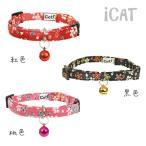 猫用品 iCat カジュアルカラー 和柄 しだれ桜 猫用首輪