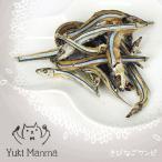 秋の夜長SALE 20%OFF/Yuki Manma ゆきまんま きびなごケンピ 35g