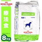 ドッグフード ロイヤルカナン療法食 犬用 PHコントロール 17.6LB 8kg 並行輸入品
