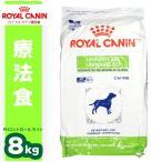 ドッグフード ロイヤルカナン療法食 犬用 PHコントロール ライト 17.6LB 8kg 並行輸入品